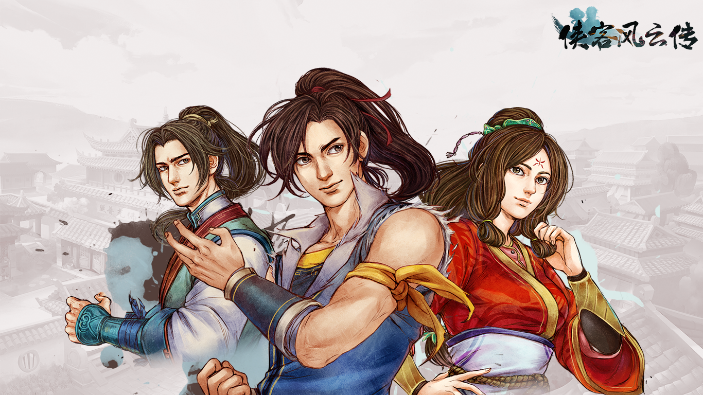 Tale of Wuxia characters