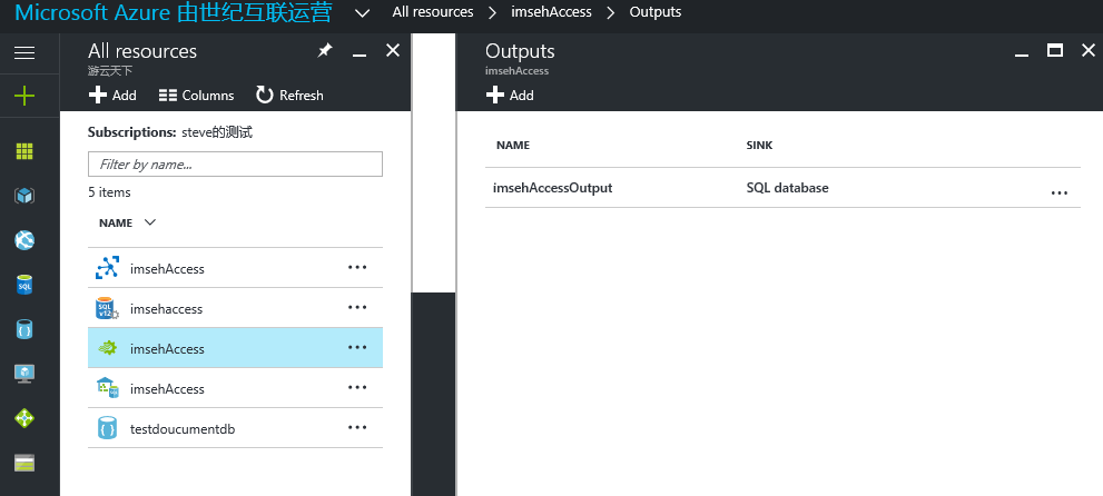 SA output streaming configuration in Azure